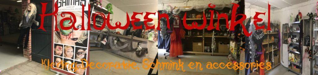 Halloween Winkel is open in de maanden september en oktober. onderdeel van Carpe Diem events & Verhuur